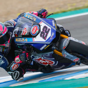 Jerez Test: Alex Lowes closes opening day at Jerez on top