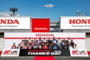 Honda celebrates 60 years of World Championship racing at Motegi