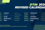 DTM announces restructured 2020 calendar