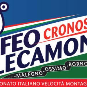 Il 50° Trofeo Vallecamonica si disputerà nel 2021