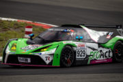 DTM Trophy: Teichmann Racing puts KTM X-Bow on the grid